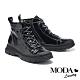 休閒鞋 MODA Luxury 串標焦點綁帶牛油皮厚底休閒鞋-黑 product thumbnail 1