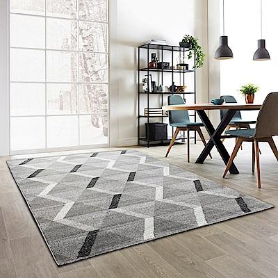 范登伯格 - 薇拉 現代地毯 - 晶鑽 (灰 - 200 x 290cm)