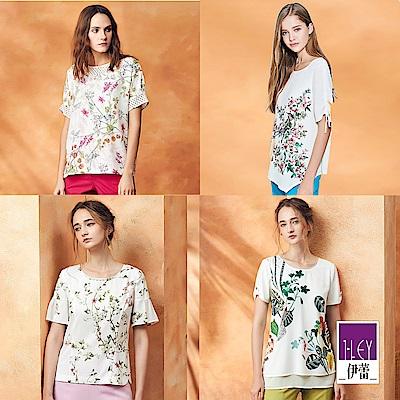 [時時樂限定] ILEY伊蕾 花卉印花造型上衣(4款任選)