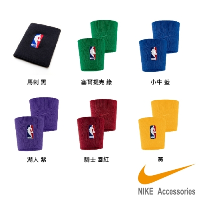 NIKE NBA DRI FIT 護腕套