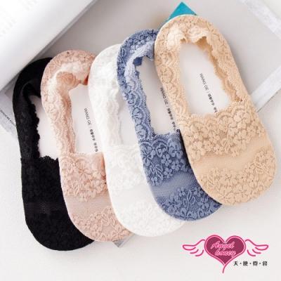 隱形襪 舒適透氣 鏤空蕾絲內外防滑棉質隱形襪 船型襪 五雙組 AngelHoney天使霓裳