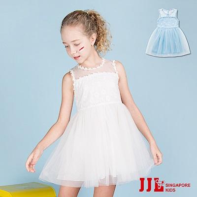 JJLKIDS 優雅花精靈蕾絲花邊網紗無袖洋裝(2色)