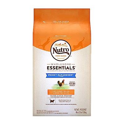 美士 全護營養結紮貓/體重控制配方(雞肉+糙米)6.5LB