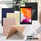 Xmart for iPad 2019 10.2吋簡約超薄Y折皮套+鋼化玻璃貼組合 product thumbnail 1