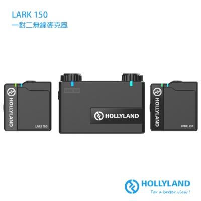 HollyLand 猛瑪圖傳 Lark 150 一對二無線麥克風