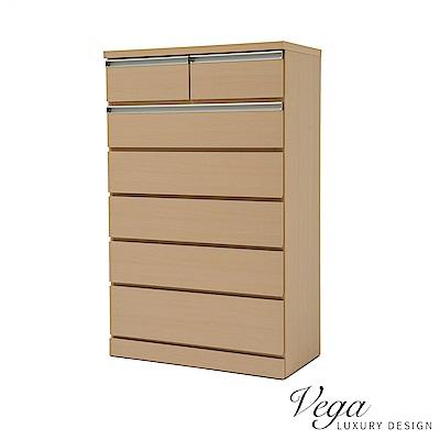 Vega 希拉蕊七斗櫃/七抽櫃/衣物櫃(2色)