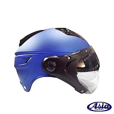 ASIA A613 復古W型飛行鏡面安全帽 平復古藍