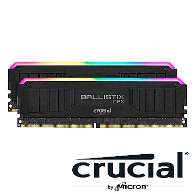 美光 Crucial Ballistix MAX RGB D4 4000/32G(16G*2)黑 雙通