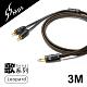 【MPS】Leopard Senai歌系列 3.5mm轉RCA Hi-Fi音響線(3M) product thumbnail 1
