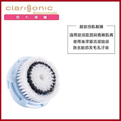 clarisonic 科萊麗 超敏感肌刷頭
