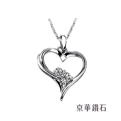 京華鑽石 鑽石項鍊墜飾 Love Star 18K