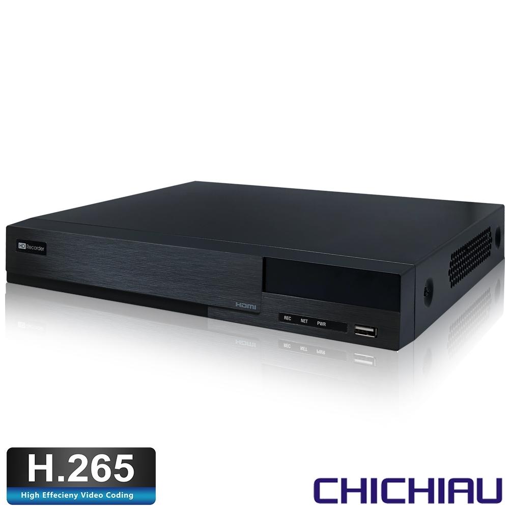 奇巧 H.265 5MP 8路8聲 台灣製造 混合型數位高清監控錄影主機