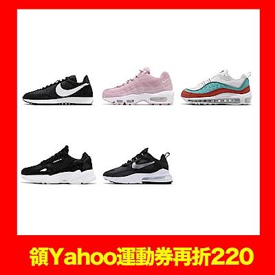 (領券折220)Nike Tailwind 79 max 270 男鞋 Max 95 98 ADIDAS Falcon 女鞋 5色單一價
