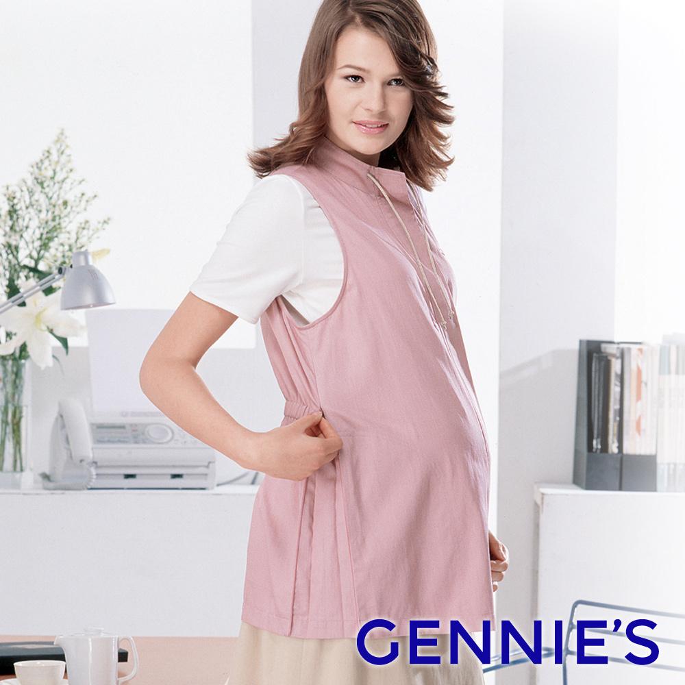Gennie's奇妮 防電磁波工作服-立領式背心(GQ37)