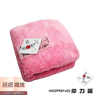 MORINO摩力諾 超細纖維大毛巾-粉紅