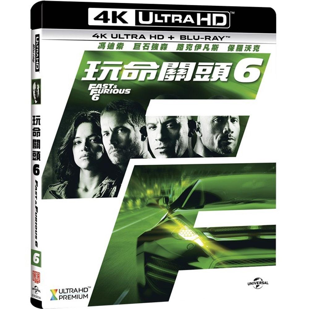 玩命關頭6 4K UHD + BD 藍光雙碟限定版