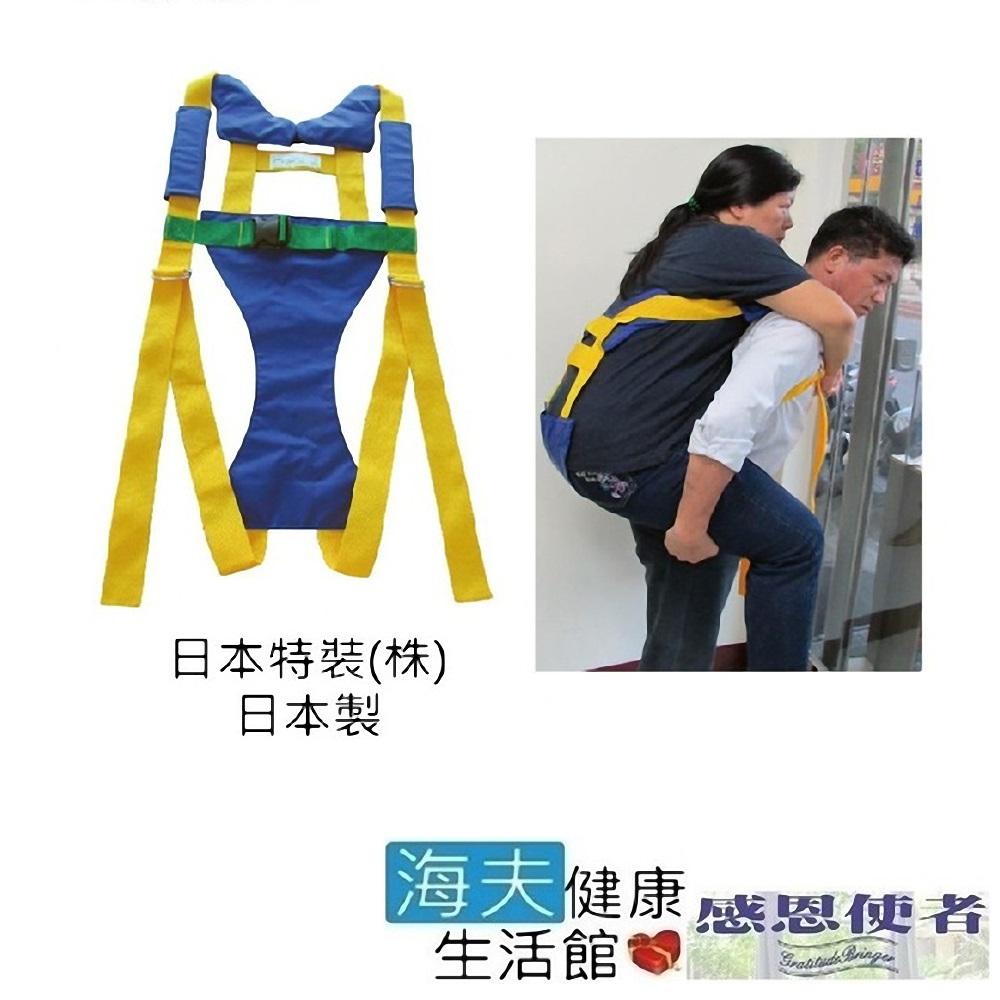 背帶 後背帶 大人用 輕鬆背 附收納袋 日本製(NT-R9S)