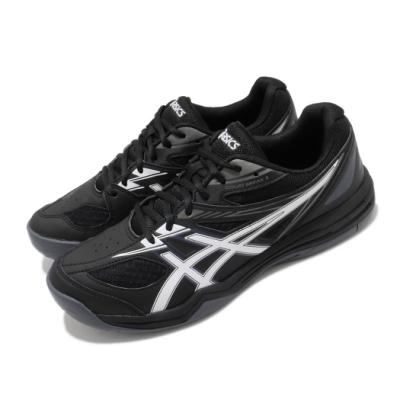 Asics 排羽球鞋 Court Break 2 運動 男女鞋 亞瑟士 膠底 高抓地力 防滑 耐磨 黑 白 1073A013001