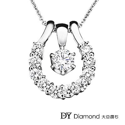 DY Diamond 大亞鑽石 18K金 0.40克拉 D/VS1 華麗時尚鑽墜