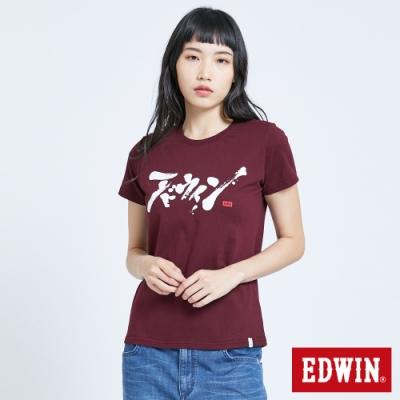 EDWIN 復古日標 毛筆LOGO刷印 短袖T恤-女-朱紅色