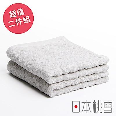 日本桃雪 今治雪球毛巾超值兩件組(銀灰色)