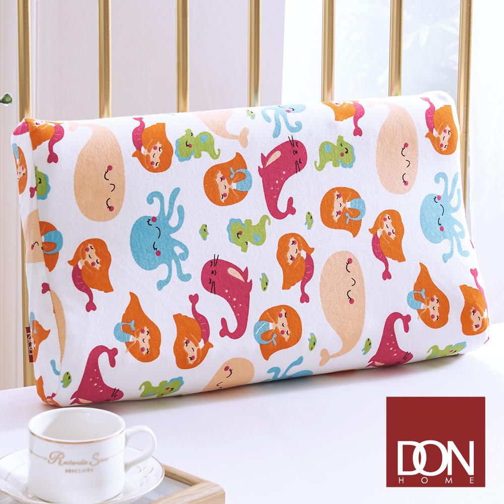 DON人魚童話 兒童波浪型人體工學乳膠枕