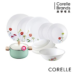 康寧花漾彩繪9件式餐盤組