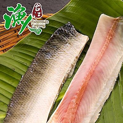 台江漁人港 草本魚皮(2兩/包,共六包)