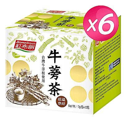 紅布朗 牛蒡茶x6盒(7gx12包/盒)