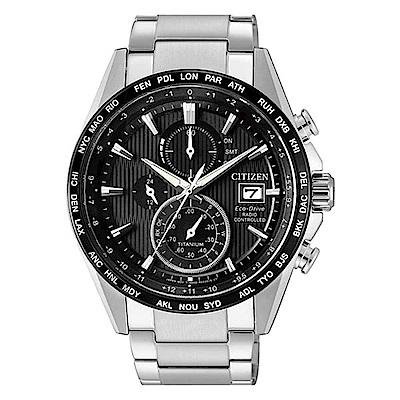 CITIZEN 星辰GENTS 霸氣品味電波計時鈦金腕錶-AT8154-82E