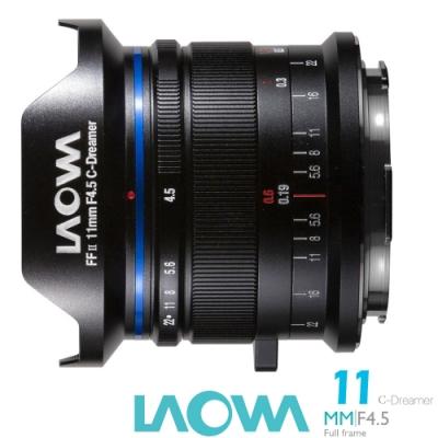 LAOWA 老蛙 11mm F4.5 C-Dreamer (公司貨) 超廣角鏡頭 全片幅微單眼鏡頭 手動鏡頭
