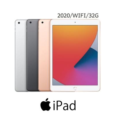 Apple iPad 2020 10.2吋平板電腦 (32G/WIFI)