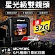 Polaroid寶麗萊 蜂鷹MS295WG 夜視雙鏡1080P GPS機車行車紀錄器 product thumbnail 2