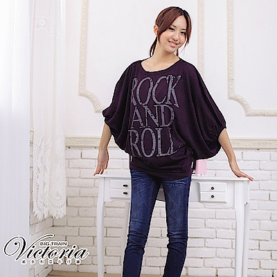 Victoria V字燙鑽窄直筒褲-女-中藍