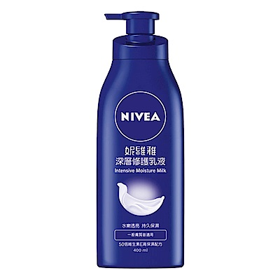 妮維雅 深層修護潤膚乳液400ml