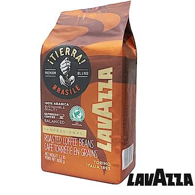 義大利LAVAZZA  TIERRA BRASILE 咖啡豆(1000g)
