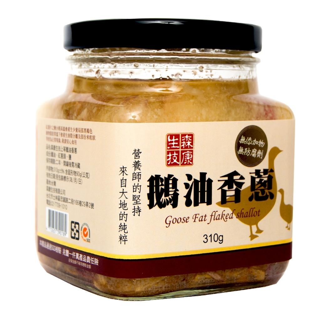 森康生技 手工黃金鵝油香蔥(310g)