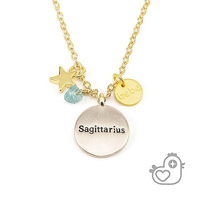 彩糖貝貝 拓帕石 星座項鍊 <b>12</b>月射手座項鍊 Sagittarius