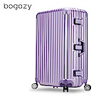 Bogazy 迷幻森林III 29吋鋁框新型力學V槽鏡面行李箱(女神紫)