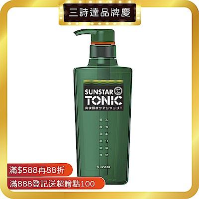 (品牌週限定)TONIC 爽快頭皮洗髮精 480ml