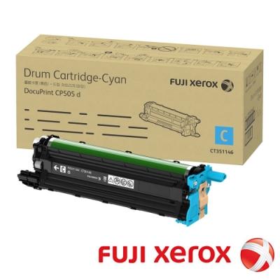 FujiXerox 彩色505系列原廠藍色感光鼓CT351146 (40K)