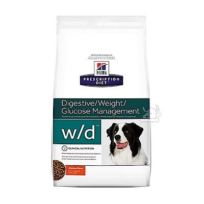 Hills 希爾思 體重管理 w/d 犬用處方乾糧(10366HG)5.5公斤 X 1包