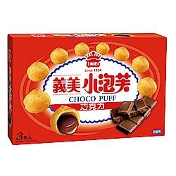 義美 巧克力小泡芙(57gx3入)