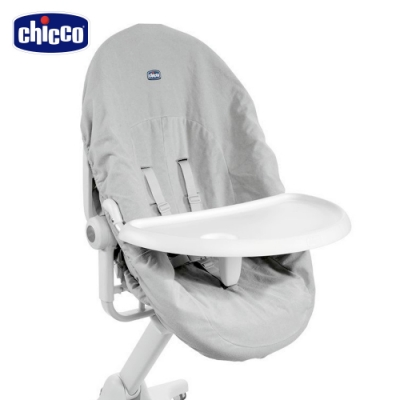 chicco-Baby Hug多功能成長安撫床專用餐盤配件組