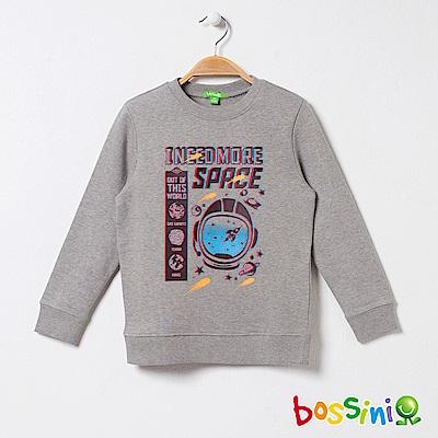 bossini男童-印花厚棉運動衫03淺灰