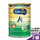 美強生 優童A+ 兒童營養奶粉 4號(3-7歲) (新升級配方 DHA學立方360°) 1700gX2罐 product thumbnail 1