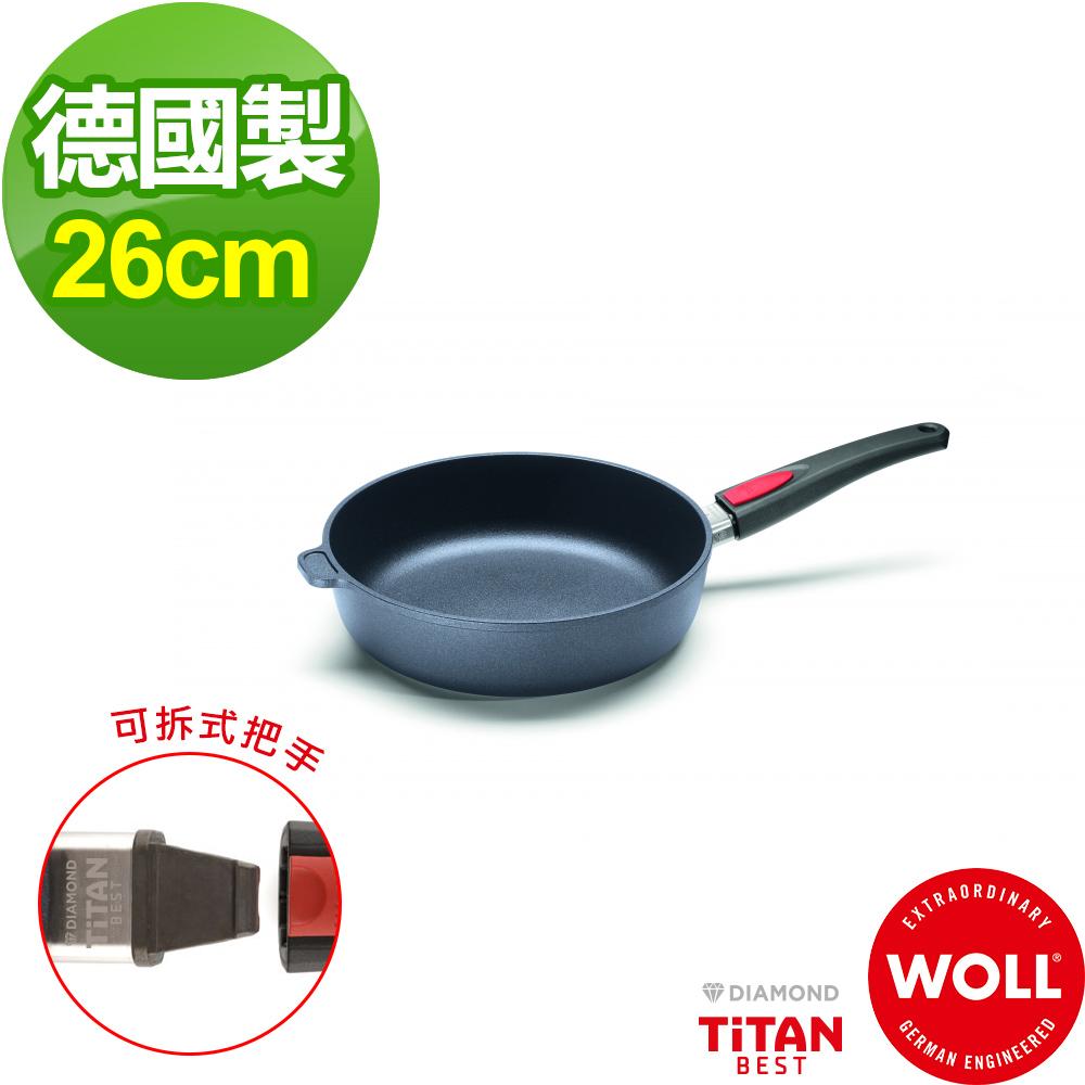 德國 WOLL Titan Best鈦鑽石系列26cm深煎鍋