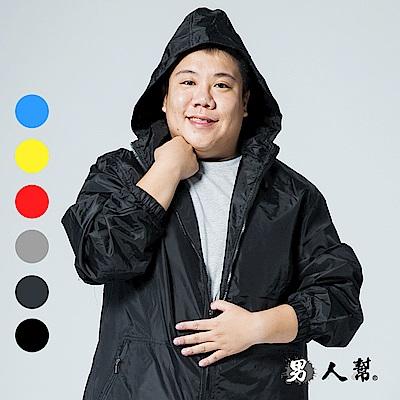 男人幫C5298機車族抗UV厚款純色連帽風衣外套
