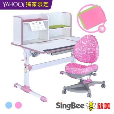 【SingBee欣美】DIY智能小博士L板桌+138卓越椅-自組價/兒童成長桌/台灣製/書桌椅