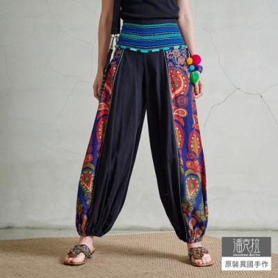 潘克拉 彩色毛球編織半鬆緊高腰燈籠束腳褲- 藍色